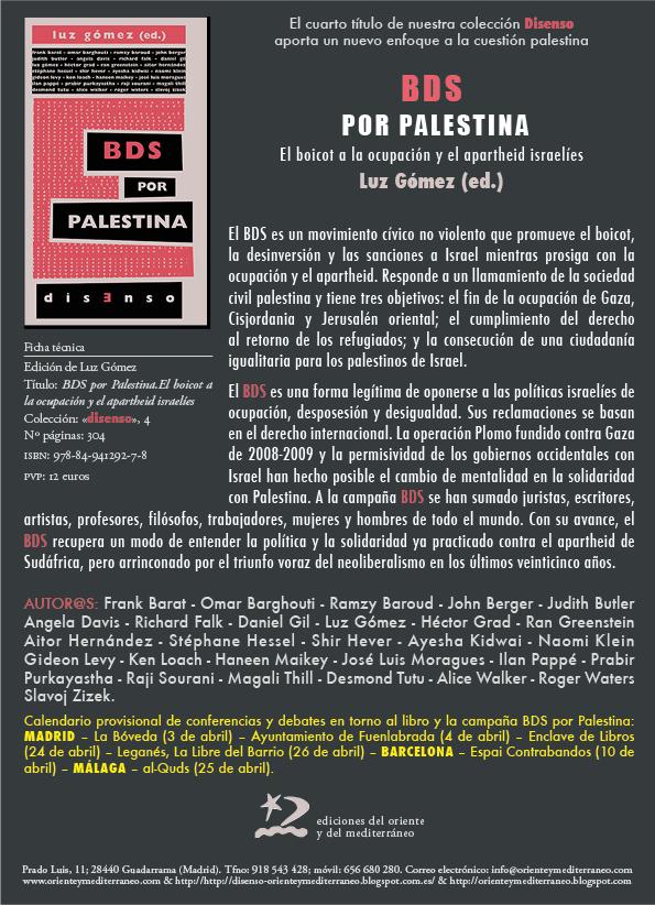 Iniciativa BDS por Palestina