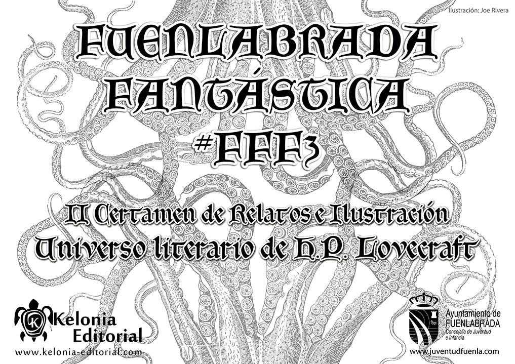Participa en el II Certamen de Relatos e Ilustración del Festival de Fantaía de Fuenlabrada